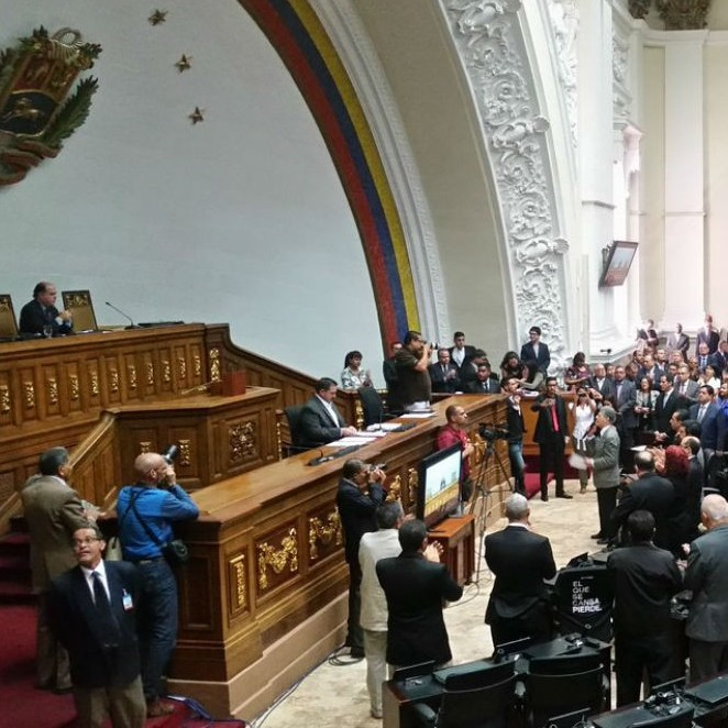 Diario Frontera, Frontera Digital,  AN, Politica, ,AN instalará Junta Directiva  para nuevo periodo Legislativo este domingo