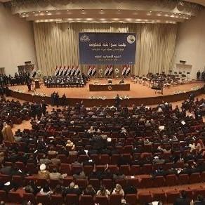 Diario Frontera, Frontera Digital,  PARLAMENTO DE IRAK, Internacionales, ,El Parlamento de Irak pide la expulsión  de las tropas de EE.UU. y de todos sus aliados
