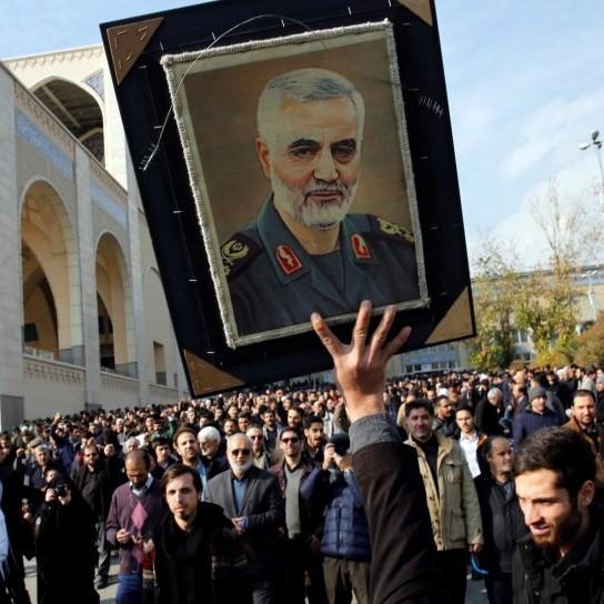 Diario Frontera, Frontera Digital,  IRAN, Internacionales, ,Irán clama venganza por el asesinato de Soleimani
