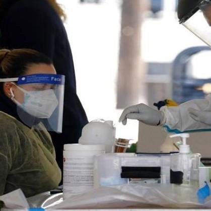 Frontera Digital,  EE.UU., Salud,  Nueva York espera vacunar a 170 mil personas a partir del 15-D
