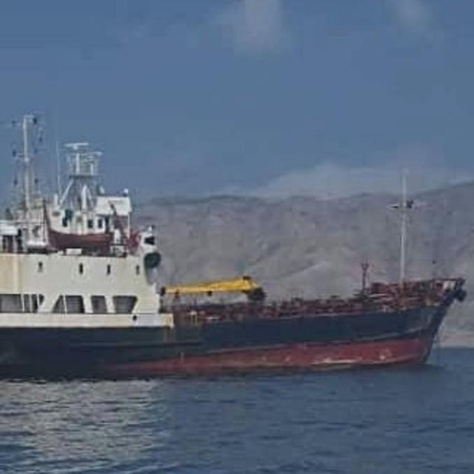 Diario Frontera, Frontera Digital,  BARCO, Nacionales, ,Piratas del mar asaltan a buque carguero San Ramón en Anzoátegui