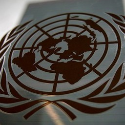 Diario Frontera, Frontera Digital,  ONU, Internacionales, ,La ONU ve indicios de que el narcotráfico  se ha infiltrado en las FFAA de Venezuela