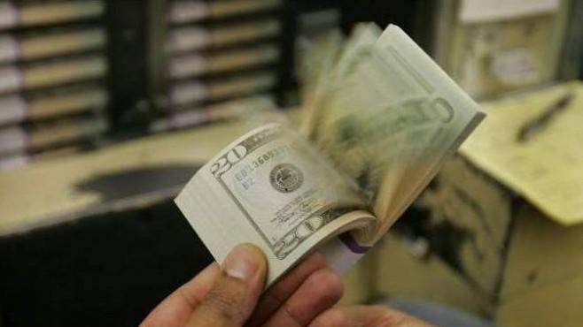 http://www.fronteradigital.com.ve/Cotización del dólar paralelo se ubicó este martes en Bs 110.511,60