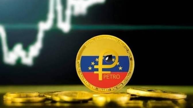 http://www.fronteradigital.com.ve/Petro continúa en alza y aumenta el precio de pasaportes y prórrogas