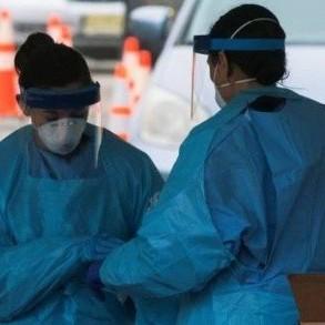 Diario Frontera, Frontera Digital,  COVIS-19, EE.UU., Internacionales, ,Récord de casi 2.600 muertes en 24 horas  por la pandemia en EEUU