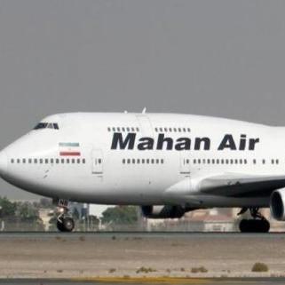 Diario Frontera, Frontera Digital,  MAHAN AIR, Nacionales, ,Avión de Mahan Air sancionado por EEUU  aterrizó este miércoles en Punto Fijo #22Abr