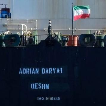 Diario Frontera, Frontera Digital,  BUQUE, CARGUERO, GASOLINA, Nacionales, ,Llegó a Venezuela primer tanquero iraní cargado de gasolina