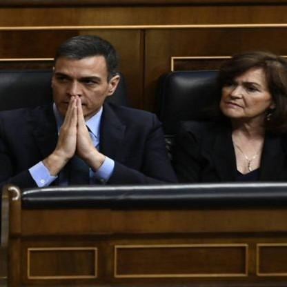 Diario Frontera, Frontera Digital,  ESPAÑA, Internacionales, ,PSOE y Podemos salvan a Nicolás Maduro del Congreso español