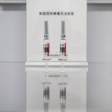 Diario Frontera, Frontera Digital,  VACUNA CHINACONTRA EL COVID-19, Salud, ,China exhibe por primera vez sus vacunas contra el coronavirus