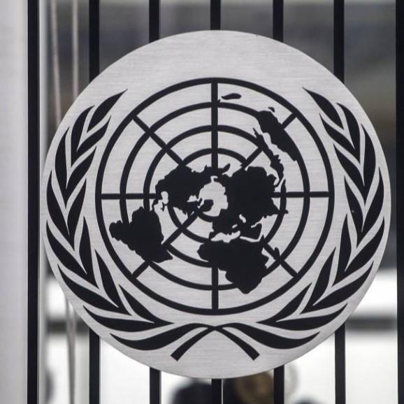 Frontera Digital,  ONU, Internacionales,  La Misión de la ONU emitió informe  que detalla las violaciones de los DDHH en Venezuela