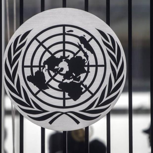Diario Frontera, Frontera Digital,  INFORME ONU, Nacionales, ,Cobertura periodística fue esencial para el informe de la ONU