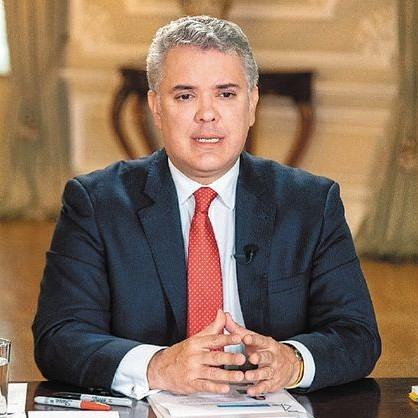 Diario Frontera, Frontera Digital,  IVÁN DUQUE, Internacionales, ,Presidente Duque retiró  la reforma tributaria del Congreso