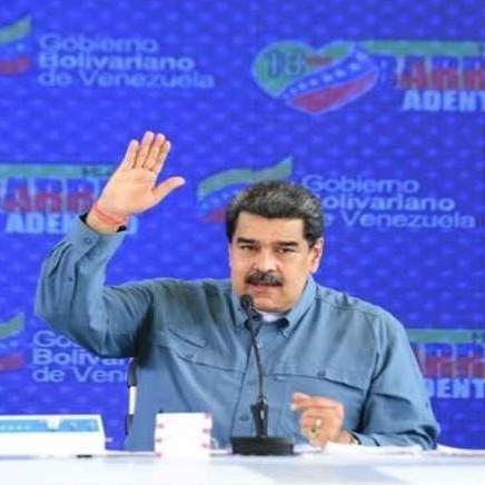 Diario Frontera, Frontera Digital,  NICOLÁS MADURO, Nacionales, ,Maduro aspira reinicio de clases presenciales en octubre