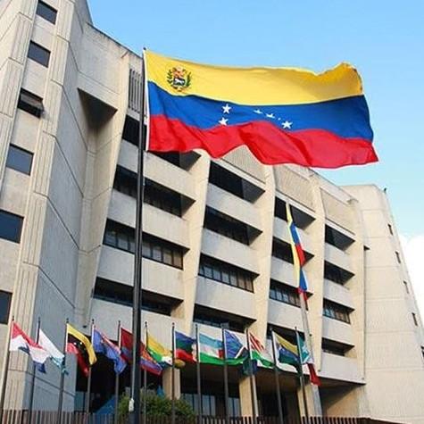 Diario Frontera, Frontera Digital,  TSJ, Nacionales, ,TSJ declaró la omisión inconstitucional  de la AN en desacato en designación del CNE