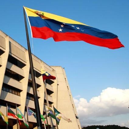 Diario Frontera, Frontera Digital,  TSJ, Nacionales, ,TSJ solicitó al Comité de Postulaciones Electorales lista de preseleccionados