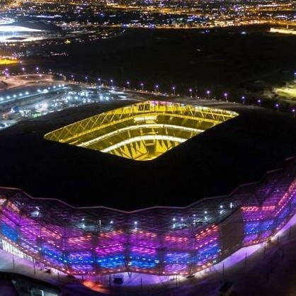 Diario Frontera, Frontera Digital,  MUNDIAL DE QATAR, Deportes, ,«Diamante en el desierto»:  El tercer estadio de Catar 2022