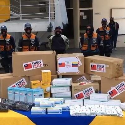 Diario Frontera, Frontera Digital,  TAIWAN, Internacionales, ,Taiwán donó más de 117 mil  insumos médicos y alimentos a venezolanos