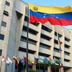 Diario Frontera, Frontera Digital,  TUPAMAROS, Politica, ,TSJ destituyó la junta directiva del partido político Tupamaro