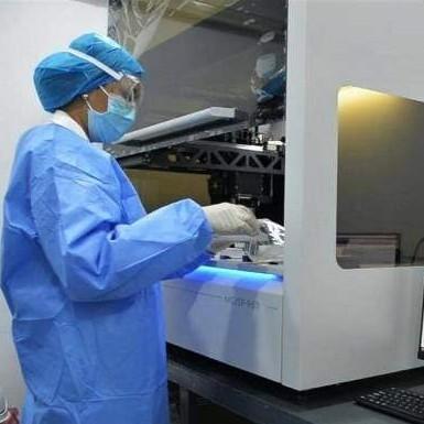 Diario Frontera, Frontera Digital,  LABORATORIOS DE BIOLOGÍA MOLECULAR, Salud, ,Venezuela cuenta con 5 laboratorios  de biología molecular para diagnóstico del SARS-CoV-2