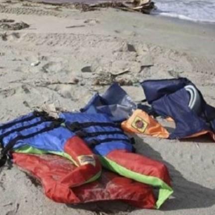 Diario Frontera, Frontera Digital,  NAUFRAGIO EN DELTA AMACURO, Nacionales, ,Naufragio en costas de Delta Amacuro  dejó 4 muertos y 20 desaparecidos