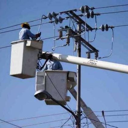 Diario Frontera, Frontera Digital,  MUNICIPIO RANGEL, Páramo, ,Restituido el servicio eléctrico en sector Peña Colorada