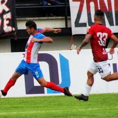 Diario Frontera, Frontera Digital,  EM F.C., Deportes, ,Estudiantes de Mérida no pudo ante Portuguesa