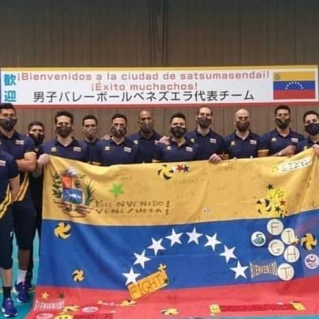 Diario Frontera, Frontera Digital,  VENEZOLANOS EN TOKIO, Deportes, ,Tokio abrió sus puertas a Venezuela