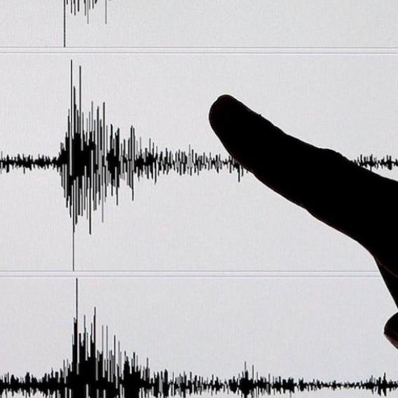 Diario Frontera, Frontera Digital,  SISMO, Nacionales, ,Sismo de magnitud 4.6 se reporta en Acarigua