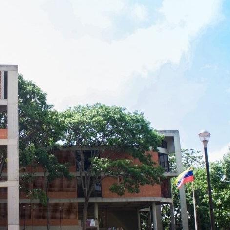 Diario Frontera, Frontera Digital,  Universidad Metropolitana, Nacionales, ,Renuncian el rector y otras autoridades de la Universidad Metropolitana